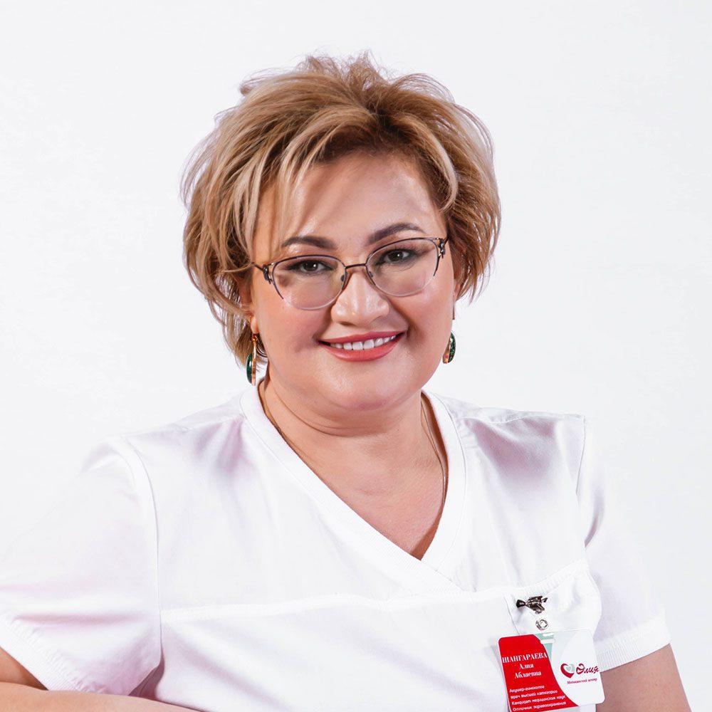 Шангараева Алия Аблаевна